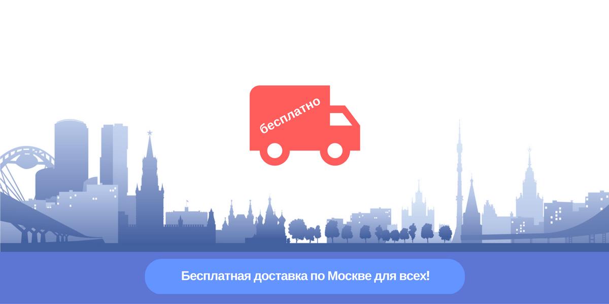 Магазин бытовой техники Техно-Лавка. Бесплатная доставка по Москве.