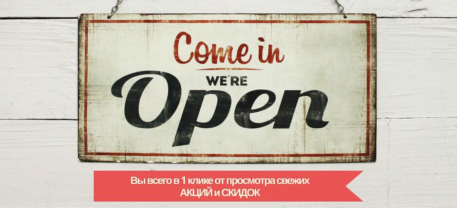Магазин бытовой техники Техно-Лавка. Мы открылись! Акции и скидки по клику.