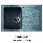 Мойка из натурального гранита Omoikiri Hanoki OHA-78-1-GR-BL