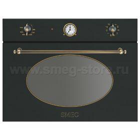 Компактный духовой шкаф SMEG SF4800MCAO