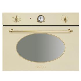 Компактный духовой шкаф SMEG SF4800MCP