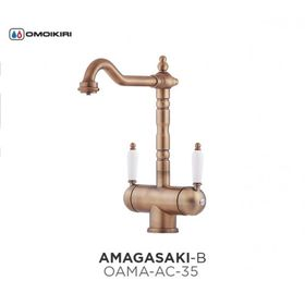 Смеситель Omoikiri Amagasaki-В латунь/состаренная медь (под фильтр)