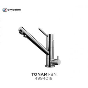 Смеситель Omoikiri Tonami-BN латунь/нерж. сталь (под фильтр)