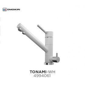 Смеситель Omoikiri Tonami-WH латунь/гранит/белый (под фильтр)