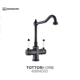 Смеситель Omoikiri Tottori-ORB латунь/античная бронза (под фильтр)