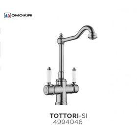 Смеситель Omoikiri Tottori-SI латунь/античное серебро (под фильтр)