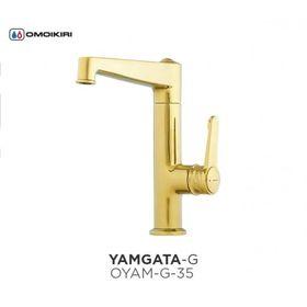 Смеситель Omoikiri Yamagata-G латунь/позолота