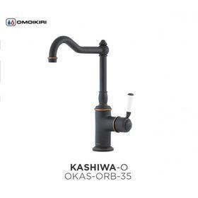 Смеситель Omoikiri  Kashiwa-О ORB латунь/античная бронза